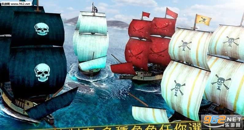 海盗船争霸官方版v1.0.0_截图1