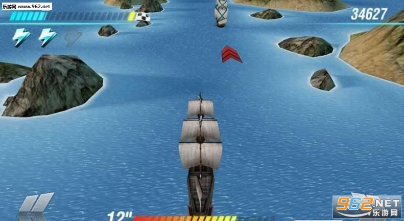 海盗船争霸官方版v1.0.0_截图3