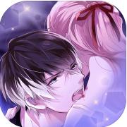 美男吸血鬼:伟人诱恋IOS官方版