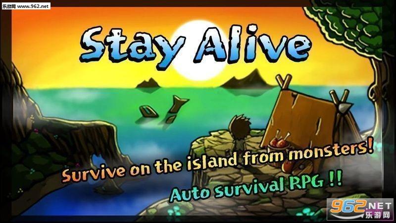 荒岛生存游戏中文版