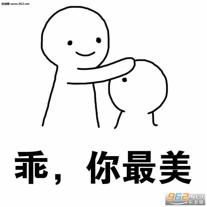 摸摸头不哭图片奶奶情侣动态|你想要我抓表情头像图片表情图片