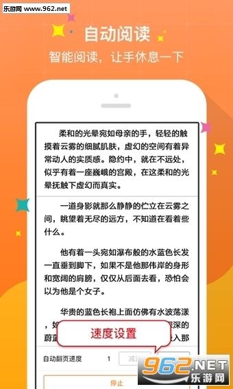 顾晚曾煜免费阅读app_截图