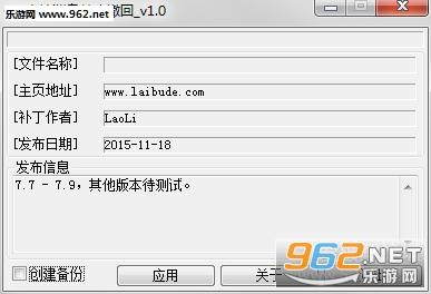 电脑端QQ消息防撤回工具截图0