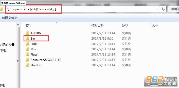 电脑端QQ消息防撤回工具截图1