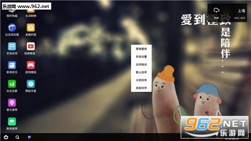 达龙云4.0.4豪华版破解永久_截图