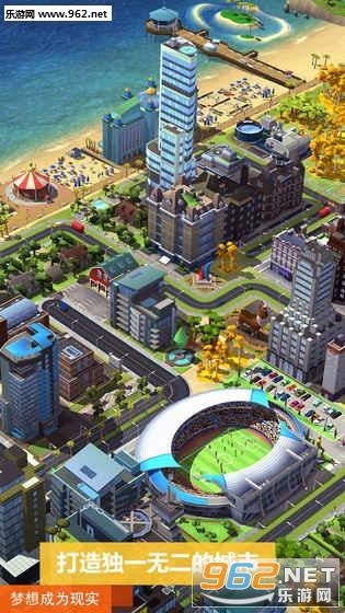 模拟城市我是市长中文国服官方版v8.1706截图3
