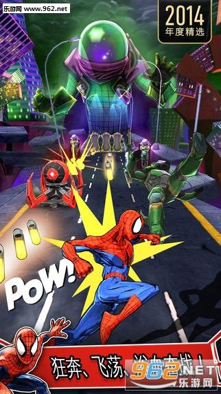 蜘蛛侠极限去谷歌验证版v3.4.0e_截图0