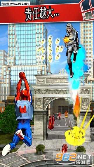 蜘蛛侠极限去谷歌验证版v3.4.0e_截图4