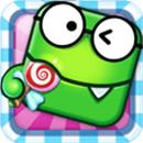 糖果小怪兽破解版v1.0