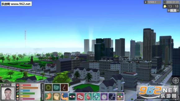 温室之城截图0