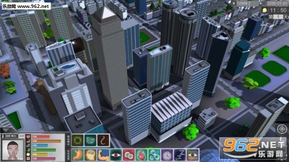 温室之城截图3