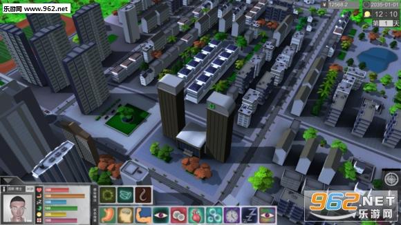 温室之城截图4