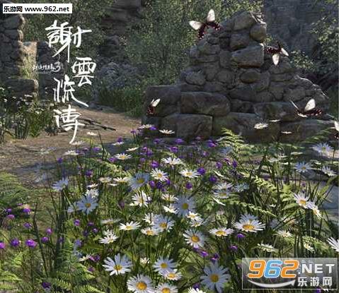 剑侠情缘3:谢流云传西山居最新单机武侠[预约]截图5