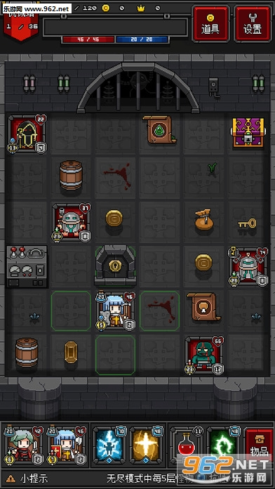 迷你地下城2无限金币破解版1.2.6截图1