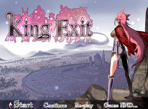 kingexit攻略 通关流程详解