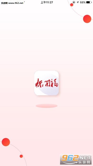 新开福appv3.1.0截图3