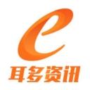 耳多资讯app手赚平台v2.2.3