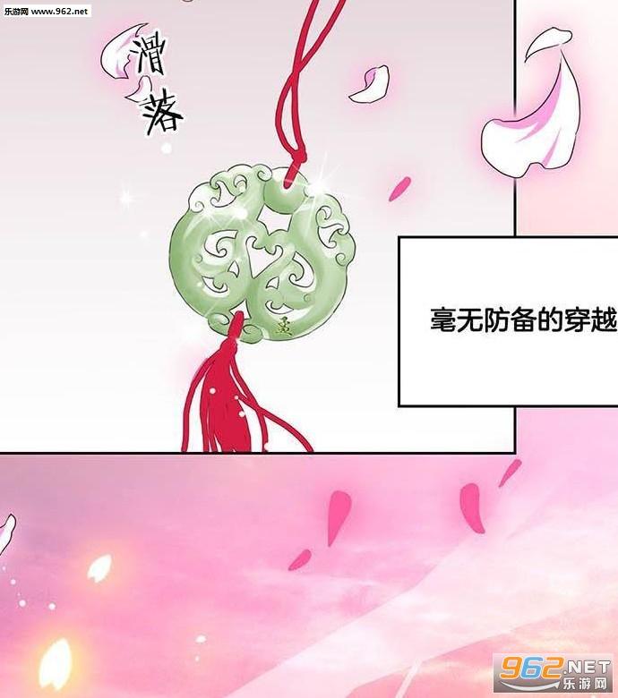 漫画你王爷禁区免费阅读软件下载1.0.8_乐漫画韩好坏10游网图片