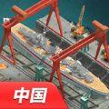 中国产业复兴记安卓版
