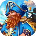 海盗珠宝奇兵破解版