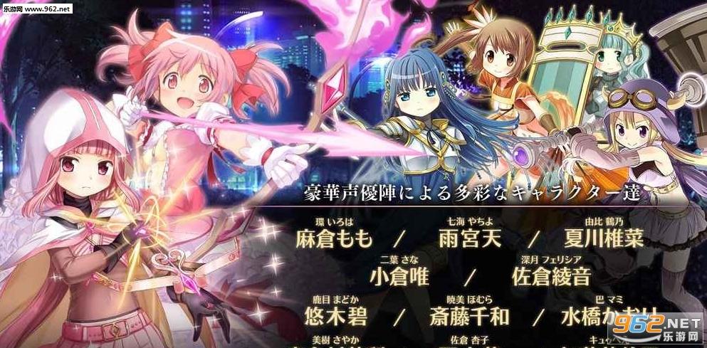魔法纪录魔法少女小圆外传中文版v1.0.3截图1