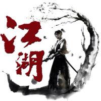 江湖群雄传之英雄传说官方版