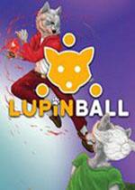 Lupinball