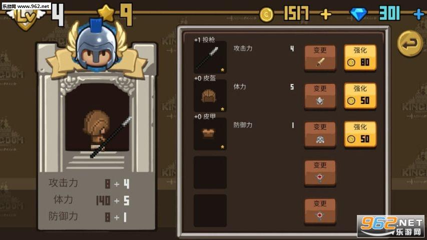 文明演进内购破解版v1.0.58截图3