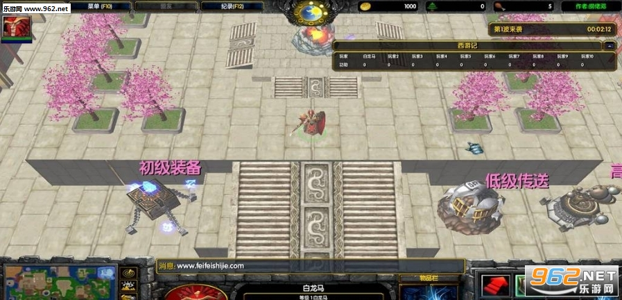 魔兽攻略西游记1.20正式版隐藏(附下载/攻略)录异闻瓦岗2014地图图片