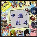 卡通乱斗3.1.9次元炸裂 附隐藏英雄密码攻略