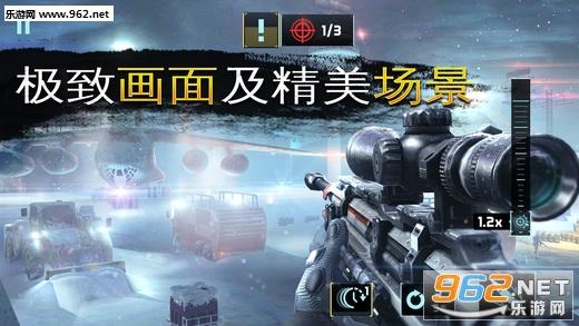 炽热狙击ios无限红宝石版v2.5.0_截图0