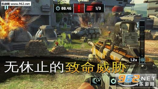 炽热狙击ios无限红宝石版v2.5.0_截图2