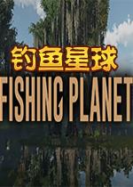 钓鱼星球官方中文版[预约]