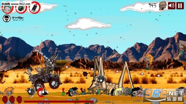 硬核摇滚僵尸卡车横版硬核游戏[预约]截图5