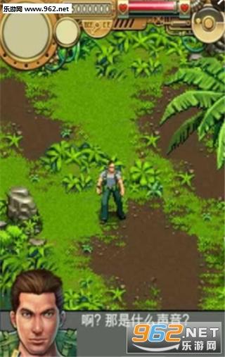 1.1   《荒岛余生2时空探秘安卓中文版》游戏截图