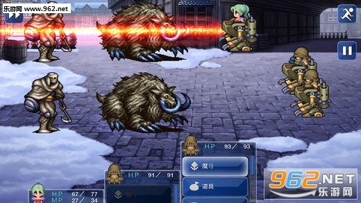 最终幻想6ios版免费v2.0.4截图3