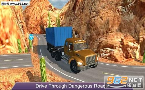美国卡车司机西雅图小山中文破解版_截图0