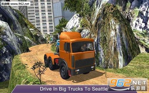 美国卡车司机西雅图小山中文破解版_截图1