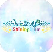 歌之王子殿下:闪耀LIVE官方版IOS v1.0.0