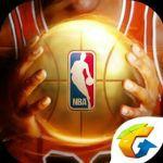 最强NBA首测送s级球星