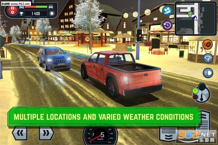 汽车驾驶学校模拟器 1.6无限金币直装版截图2