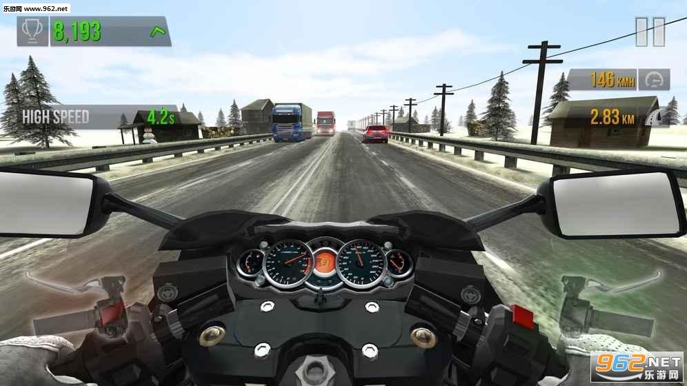 公路骑手1.6.2破解版