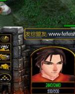 魔兽地图 诛仙1之青云传1.01 隐藏英雄密码/攻略