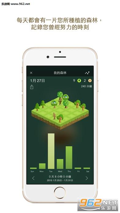 forest app�O果免�M破解版_截�D3