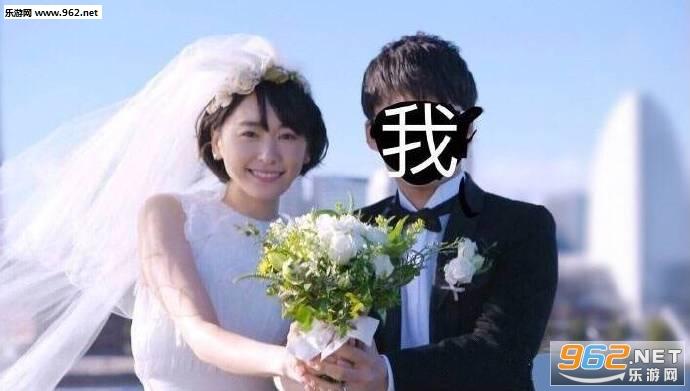 和新垣结衣的结婚证结婚照无水印图片图片|死高清受伤卡通表情包a水印大全图片