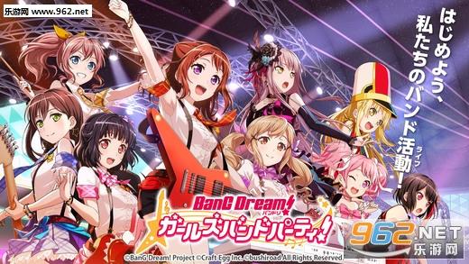 BanG Dream!少女乐团派对iOS版 v4.2.0