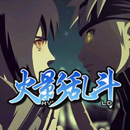 火影乱斗之忍界大战V9.6正式版(附隐藏英雄密码/攻略)
