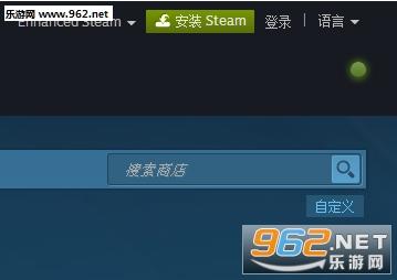 Steam商店软件错误代码103/101截图1