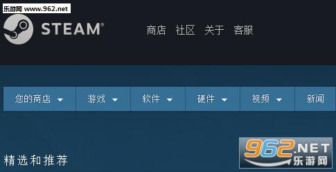 Steam商店软件错误代码103/101截图0