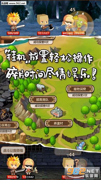 魔王村长和杂货店中文手机版v1.0截图1